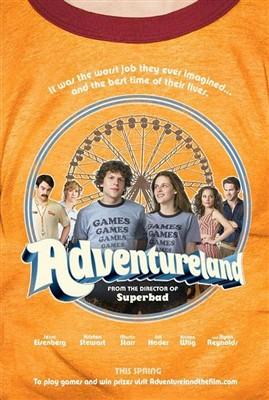 Adventureland(2)